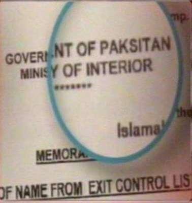 وزارت داخلہ 'پاکستان' کے اسپیلنگ ہی بھول گئی