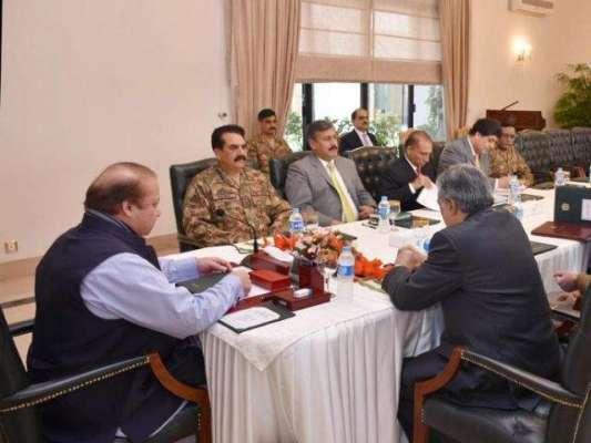 وزیر اعظم نواز شریف کی زیر صدارت اعلی سطح کا اجلاس،ملک کی اندرونی و ..