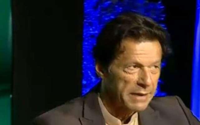پاکستان کا کپتان ہوتا تو کیا کرتا ، عمران خان نے بتا دیا