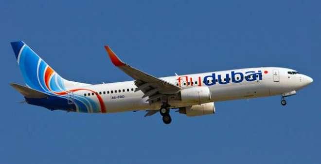 فلائی دبئی میں طیارہ حادثے پر بیان جاری کر دیا
