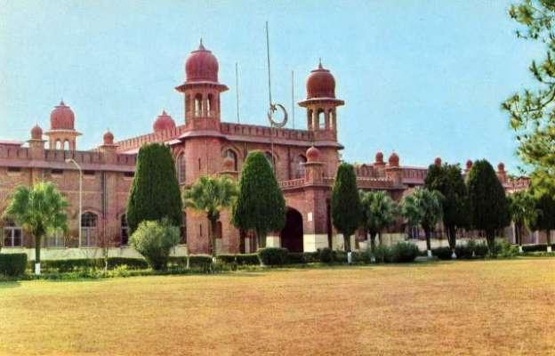 زرعی یونیورسٹی فیصل آباد دنیا کی 25 ویں گرین یونیورسٹی
