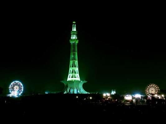 تحریک انصاف کے جلسے کے جواب میں 13 مئی کو پھر سے مینار پاکستان پر جلسے ..