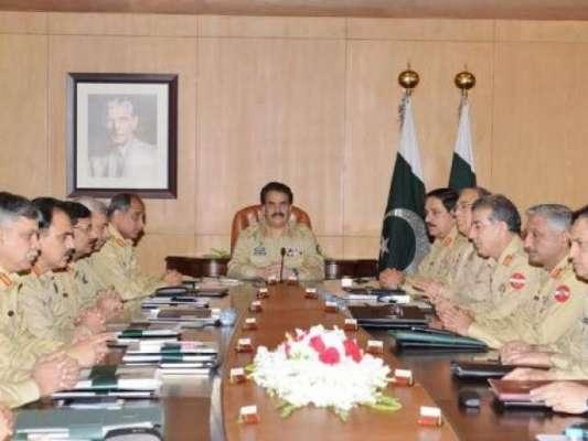 کور ہیڈ کوارٹر پشاور میںایپکس کمیٹی کا اجلاس، آرمی چیف جنرل راحیل ..