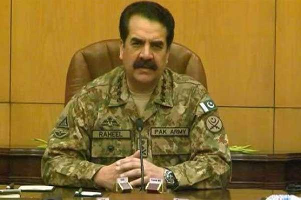 آرمی چیف کی صدارت میں کور ہیڈ کوارٹرز پشاور میں خیبر پختونخواہ ایپکس ..