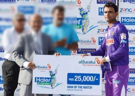پشاور زلمی کے زیر اہتمام ٹورنامنٹ، ایبٹ آباد کے فخر زمان نے شاندار ..