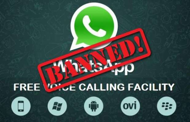 سوشل میڈیا استعمال پر پابندی کی درخواست