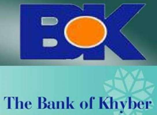 بینک آف خیبرکے نائب صدر عمران صمد نے ایم ڈی سے اختلافات کے باعث استعفیٰ ..