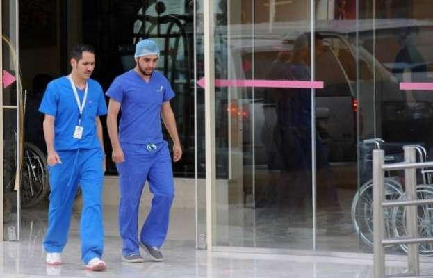 سعودی عرب کا سرکاری ہسپتالوں میں کام کرنے والے دانتوں کے غیر ملکی ڈاکٹروں ..
