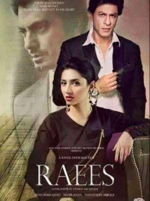 فلم ''رئیس '' کے لئے ماہرہ خان سے قبل کترینہ کیف کا انتخاب کیا گیا