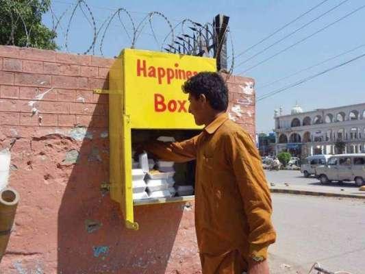 دیوار مہربانی کے بعد پشاور میں'باکس آف ہیپی نیس' متعارف