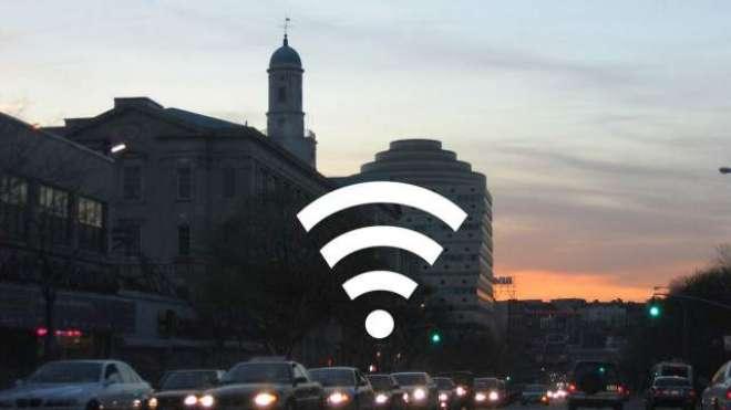 پشاور کےشہریوں کیلئے شہر بھر میںمفت وائی فائی کی سہولت