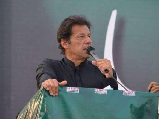 پی ٹی آئی کا پشاور جلسہ ، الیکشن کمیشن نے عمران خان کو نوٹس جاری کر دیا