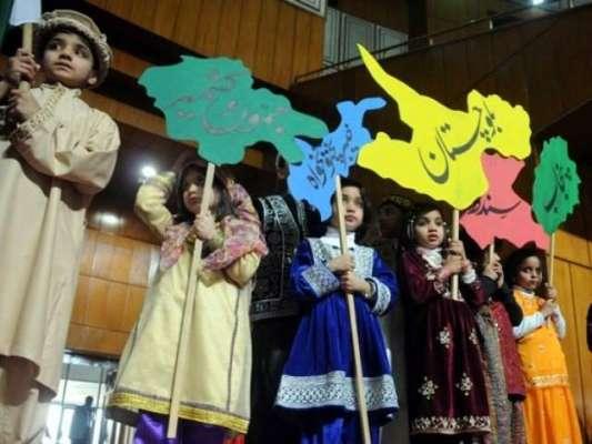 فافن کا نیا سروے جاری، عوام کی رائے میں پنجاب سب سے کرپٹ جبکہ خیبرپختونخواہ ..
