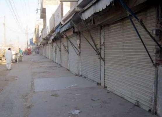 پشاور : 12 مئی کو پی کے 8 میں عام تعطیل کا اعلان