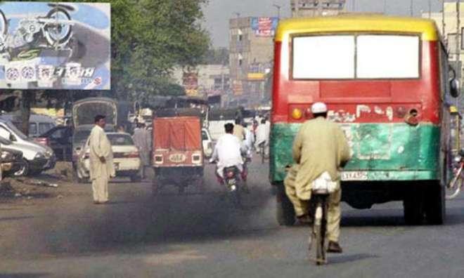 شہروں میں آباد 80فیصد افراد آلودہ ہوا سے سانس لیتے ہیں ، پھیپھڑوں کے ..