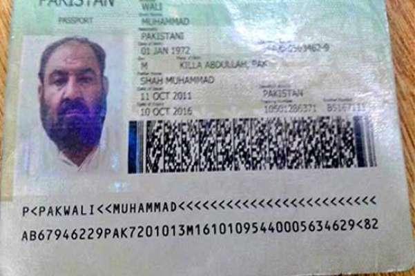ڈی سی پشین حافظ محمد طاہر اور تحصیل دار رفیق ترین اسلام آباد منتقل