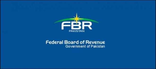 ایف بی آر نے رواں مالی سال کے گیارہ ماہ میں 2557 ارب روپے کی ٹیکس وصولیاں ..