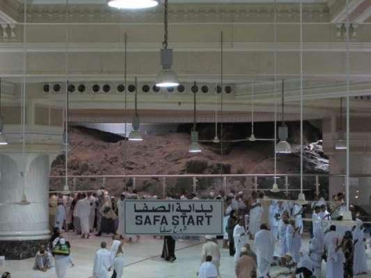 مسجد الحرام کی انتظامیہ کابیمار بوڑھے زائرین کو صفا اور مروہ کے درمیان ..