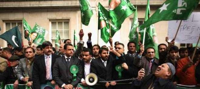 مسلم لیگ (ن) برطانیہ کا عمران خان کی سابقہ اہلیہ جمائما خان کی رہائش ..