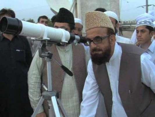 رمضان المبارک کا چاند دیکھنے کیلئے مرکزی رویت ہلال کمیٹی کااجلاس چھ ..