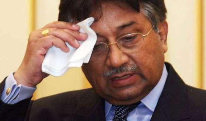 این اے ایک چترال سے پرویز مشرف کے کاغذات نامزدگی مسترد