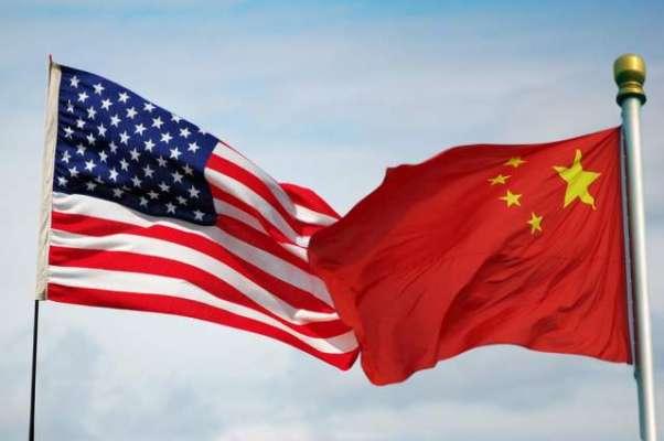 امریکا نے چینی مصنوعات پر اضافی محصولات سے متاثرہ نئی اشیاء کی فہرست ..