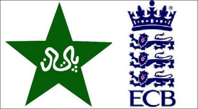 انگلش کائونٹی لیسسٹر شائر اور پاکستان کی کرکٹ ٹیموں کے درمیان دو روزہ ..
