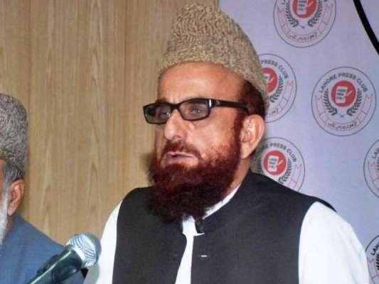 پاکستان میں شوال المکرم کا چاند نظر آگیا، عیدالفطر کل اتوار کو ہوگی