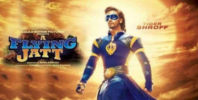 فلم 'اے فلائنگ جٹ' 25 اگست کو ریلیز کی جائیگی