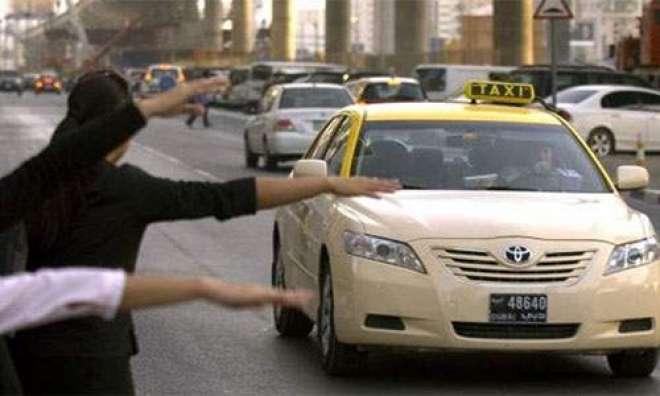 دبئی: رات کے اوقات میں شاپنگ سنٹرز کےباہر  کھڑی ٹیکسیوں کے کرائے زائد ..