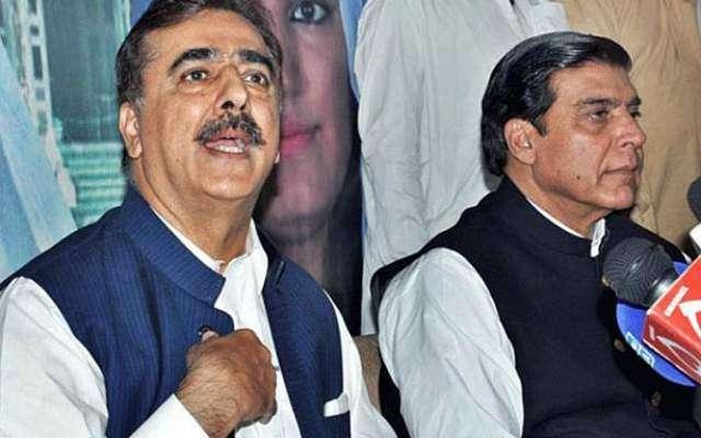 راجہ پرویز اشرف نے سانحہ کوئٹہ کے سوگ میں کوآرڈینیشن کمیٹی کا اجلاس ..