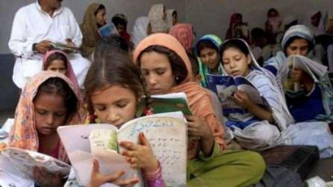 سانحہ کوئٹہ، کل تمام سرکاری تعلیمی ادارے بند رہیں گے