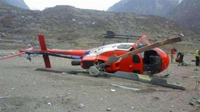 نیپال میں ہیلی کاپٹر گر کر تباہ ' سات افراد ہلاک