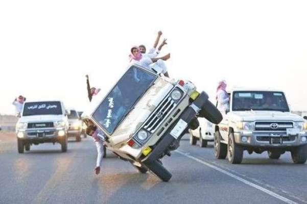 ریاض: کار وں کے کرتب دکھانے والے شہریوں گاڑیاں ضبط کر لی جائیں: محمد ..