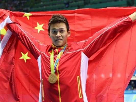 ریو ڈی جنیرو ، چین کے کھلاڑی نے تیز رفتار کھلاڑی کے طورپر کوالیفائی ..