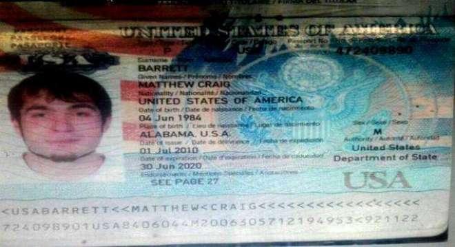 اسلام آباد ائیر پورٹ سے گرفتار امریکی شہری راولپنڈی کی عدالت میں پیش، ..