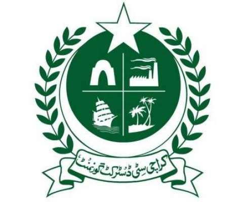 کراچی کے مئیر اور ڈپٹی مئیر کے لیے ایم کیو ایم ' پیپلز پارٹی، مسلم لیگ ..