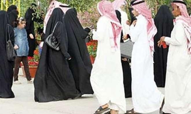 جدہ: خواتین اپنے شوہر کی مرضی کے بغیر سفر نہیں کر سکتی: سعودی عالم دین