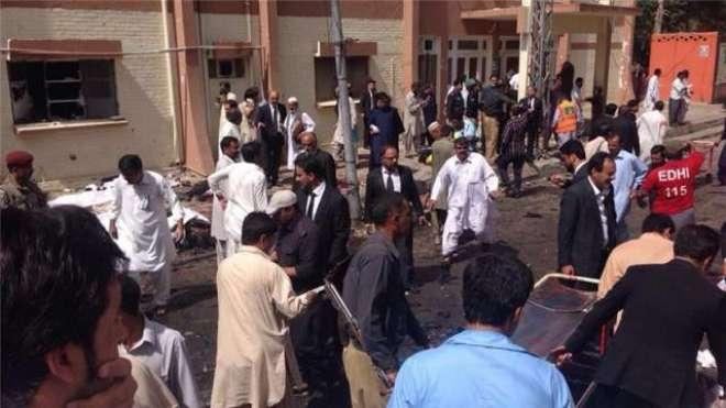 کوئٹہ سول ہسپتال بم دھماکے کا مقدمہ تھانہ سول لائن میں درج کرلیا گیا