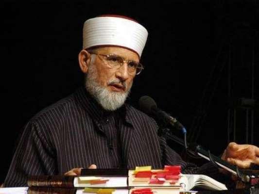 عوامی تحریک نے شہدائے کوئٹہ کے احترام میں 16 اگست کا احتجاج 20 اگست تک ..
