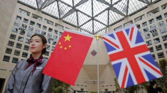 ہنکلے نیوکلیئر پاور پلانٹ معاہد ہ کی معطلی سے چین اور برطانیہ کے مابین ..