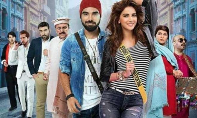 """فلم""""لاہور سے آگے"""" کا دلچسپ ٹیزر ریلیز"""