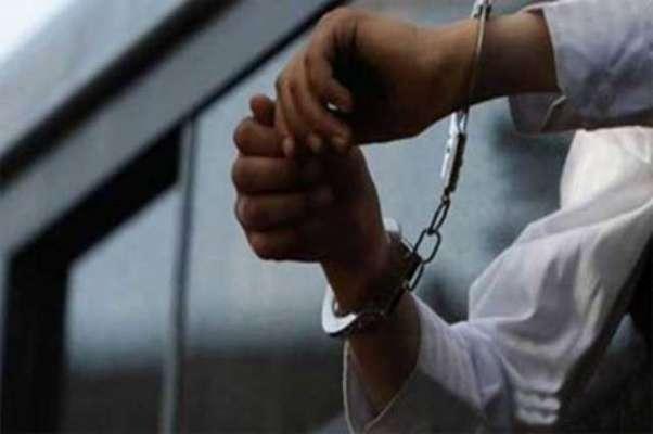 اسلام آباد سے مبینہ طور پر افغان خفیہ ادارے کا اہلکار گرفتار' تفتیش ..