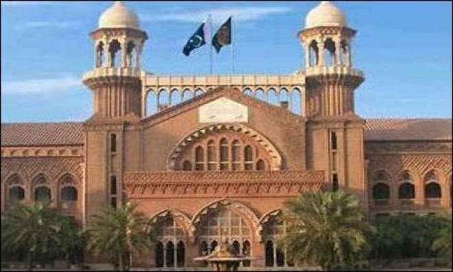 سانحہ کوئٹہ کے بعد لاہورسمیت پنجاب بھر میں عدالتوں کی سیکورٹی سخت کردی ..