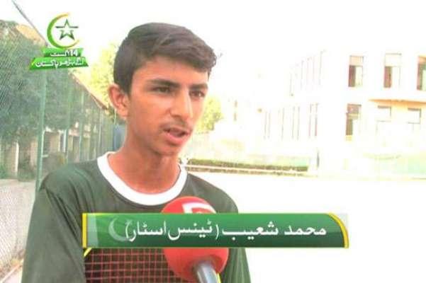 پشاور کے غریب کوچوان کا بیٹا ٹینس سٹار بن گیا ، 18میں سے 13ٹائٹل جیت کر ..