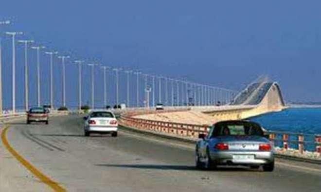 بحرین:بحرین ٹریفک پولیس کی انسپکٹر رشوت لیتے ہوئے رنگے ہاتھوں گرفتار