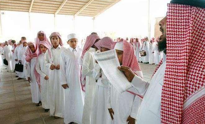 جدہ: سکول کے نائب پرنسپل سے مارپیٹ کرنے والے سعودی طالبعلموں کو کوڑے ..