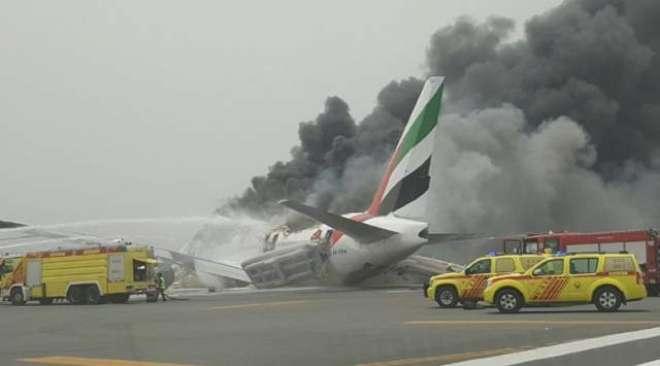 ایمرٹس ائیرلائن کی جانب سے 3 اگست کے حادثے کے متاثرہ مسافروں کو 7 ہزار ..
