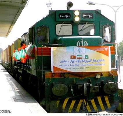 اسلامآباد، تہران اور استنبول ریل اور روڈ کوریڈور کو جلد شروع کرنے ..