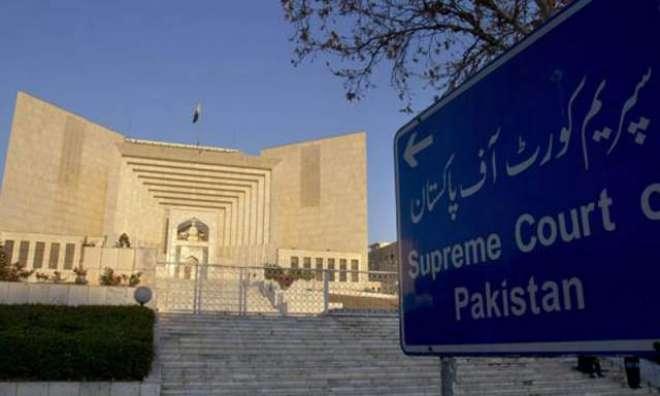 سندھ حکومت نے 5 سال کی کارکردگی رپورٹ سپریم کورٹ میں جمع کرادی